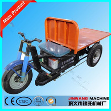 three wheel motorcycle/three wheel motorcycle electric/Three Wheel Motorcycle Electric Tricycle