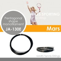 great control pentagonal shape monofilament tennis strings 12m/set for tennis racket