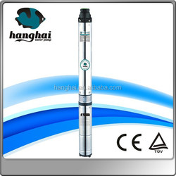QJD bore well centrifugal submersible pump