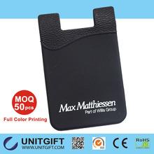 Fine & fashion silicone business card holder case