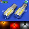 car led brake light 10-30v led car turn bulb , 1156/7 33SMD 5630 car led turn light