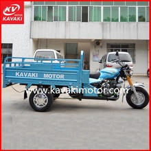 2015 New design new model tricycle 150cc, 175cc, 200cc, 250cc scooter tricycle for adults