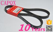 High quality V Ribbed Belt 38920-RB0-004 for honda japanese car 5PK1137
