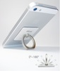 Accessory for smartphone iRing