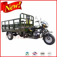 Water cooling 250cc 3 wheel motorcycle