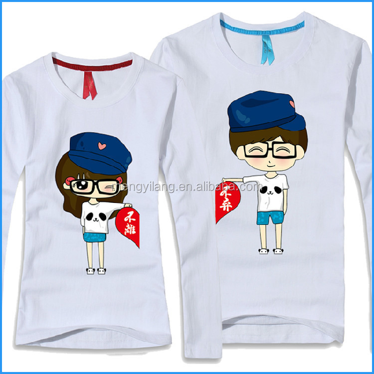 The Gallery For Cute Couple Shirt Design 2014