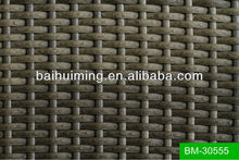 All-weather Peel Plastic Resin Woven Rattan (BM-30555)