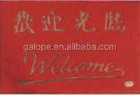 high quality rubber mat rubber floor mat car mat