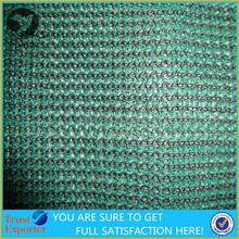 Factory Agriculture Use Time Proof Easy Removal Sun-Shade Netting