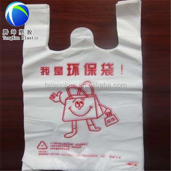 Custom printed ldpe material and shopping usage plastic t for Personalized t shirt bags