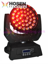 RGBWAUV 6in1 zoom 36*18W moving head wash stage light