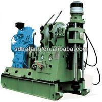 core drill rig, XY-4 Rock Core Drill Machine,drill machine