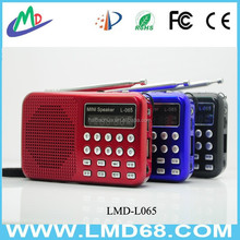 recordable digital radio, voice recorder usb flash driver, usb voice recorder L-065