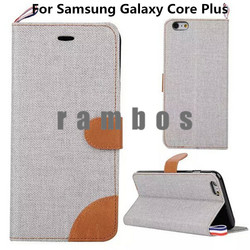 Wallet Style Flip PU Leather Case Cover with Card Holder Stand Phone Cases for Samsung Galaxy Core Plus G350