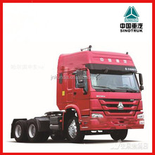 double driving axles 6*4 howo tractor truck hot sale