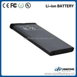 BL-5J for nokia batteria compatible mobile phones battery for nokia bl-5j