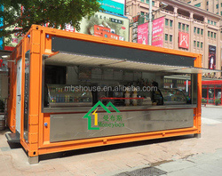 Prefab Container shop design/ Marine Container snack bar/Container food store