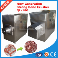 Trade assurance! New generation strong power cow/pig/sheep/chicken bone grinder in meat food processing
