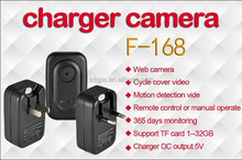 Low Price Wholesale multifunctional hd mini video charger F168