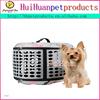 Foldable design lattice soft pet carrier wholesale dog kennel/dog carrier