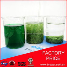 Big manufacturer decoloring agent for biological treatment waste water