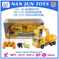 2015 hot sale plastic rc car for kids