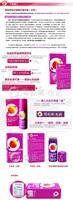 Женские контрацептивы Mnc  4733