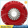 China car accessory brake disc from laizhou hongkai