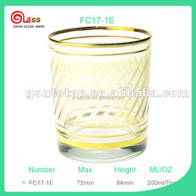 7oz gold drink glass/ short tumber/Glassware /200ml FC17-1E