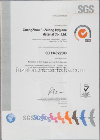 ISO13485-2003.jpg