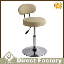Decorative popular style round foot stool