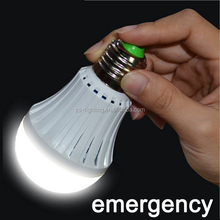 Lastest Design Rechargeable Led Emergency Light ,7W Led Emergency Lamp