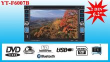 "6.2"" Capacitive Screen double din Pure android car dvd gps navigation multimedia system car radio dvd cd gps"