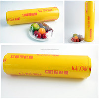 9 micron pvc cling film for food packaging