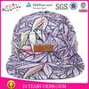 Flat Brim Inserted Buckle Leisure Hat Floral Print 5 Panel Hat