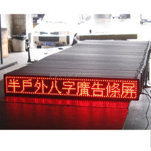 Indoor single color advertising led messages display