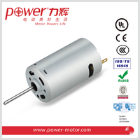 DC motor for Car trunk with 12V