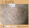 Golden Brown emperador marble slab for wall and floor covering