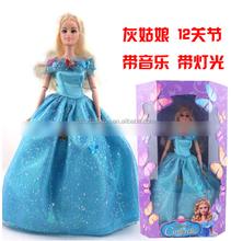 2015 New Cinderella Boneca De Dom For Baby Girls Cinderella Royal Ball for Kids Girls La Bambola Singing Dolls for Children