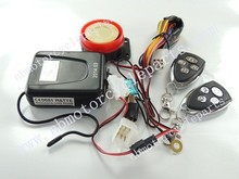 Motorcycle Security Alarm CE
