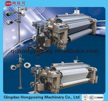 Japan technology HYXW-408 high speed water jet loom/water jet power loom/water jet loom price