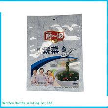 Pet Food Aluminum Foil Poly Bag