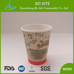 wholesale colorful disposal cups