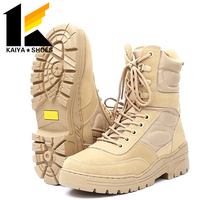 Flat Suede Shoes New Style Army Boots Newnew shoes