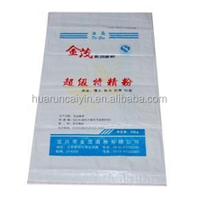 Best price used pp woven bags,polypropylene plastic bag