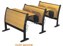 Commercial metal steel frame wood school furniture price list YA-001