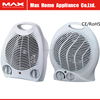 Room fan heater 1000W 2000W