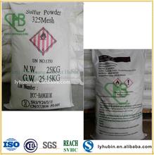 powder sulfur