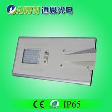 80W high power intelligent easy install integrated all in one solar led street light Single Led Light Bead