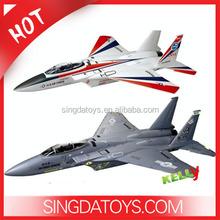 F15 110CM Big 4 Channel Remote Control Models RC Aeroplane
